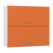 Шкаф горизонтальный 800 Сандра манго (2 двери)