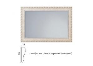 Зеркало Калипсо туя N-4.1